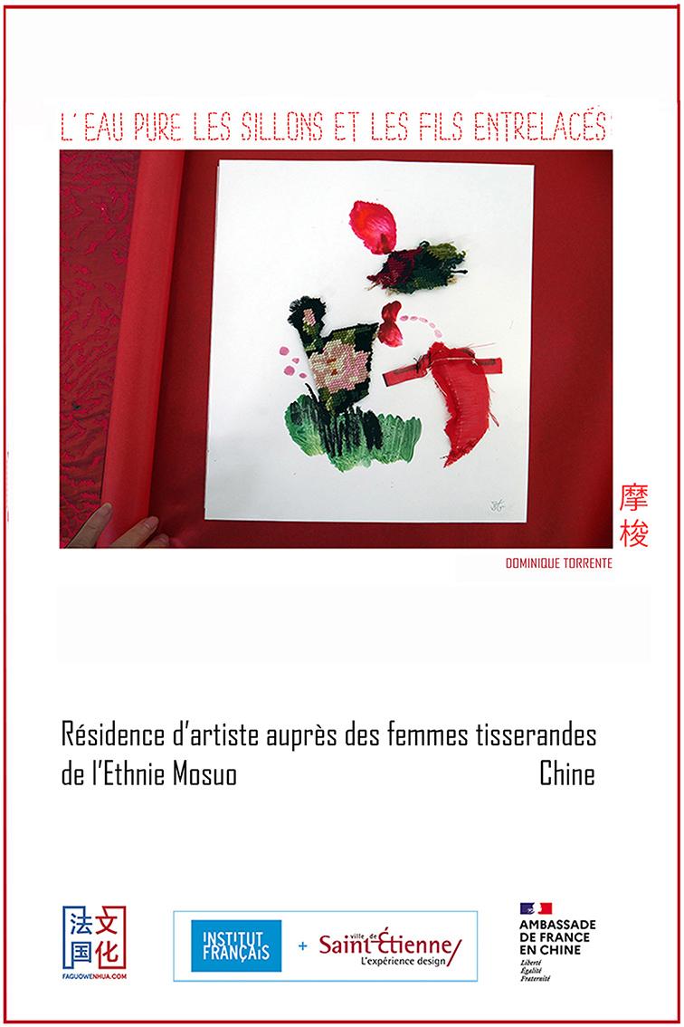 DOMINIQUE TORRENTE YUNNAN CHINE ARTIST RESIDENCY