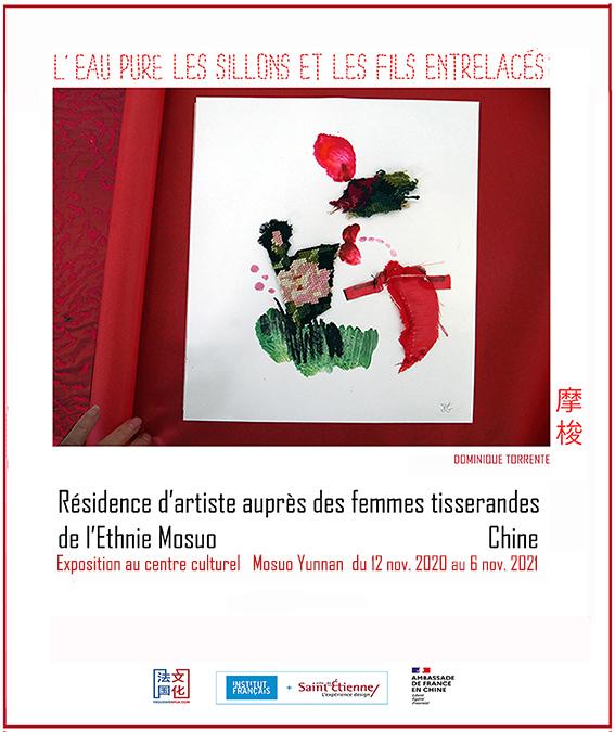 RESIDENCE ARTISTE CHINE DOMINIQUE TORRENTE